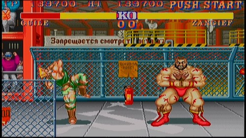 truco old school la estatua de guile en street fighter ii criticsight