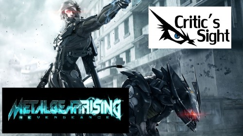 metal gear rising revengeance  wall criticsight