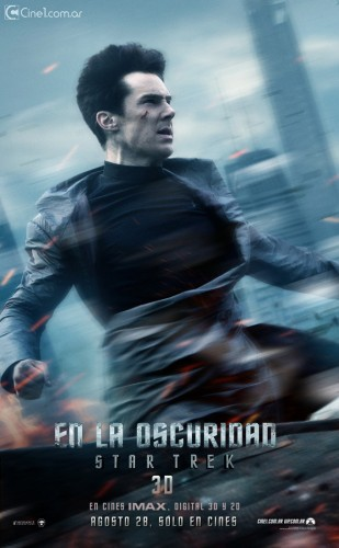 star-trek-into-darkness criticsight poster 6