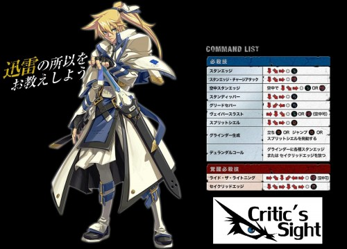 Ky guilty gear Xrd moves criticsight