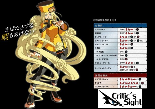 Milian rage guilty gear Xrd moves criticsight
