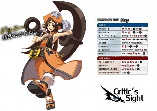 may guilty gear xrd sign tarjeta de movimientos criticsight