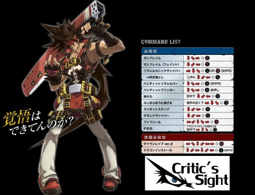 sol bad guy guilty gear Xrd moves criticsight