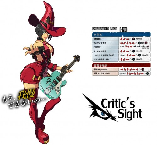 I no guilty geard xrd sign move list criticsight