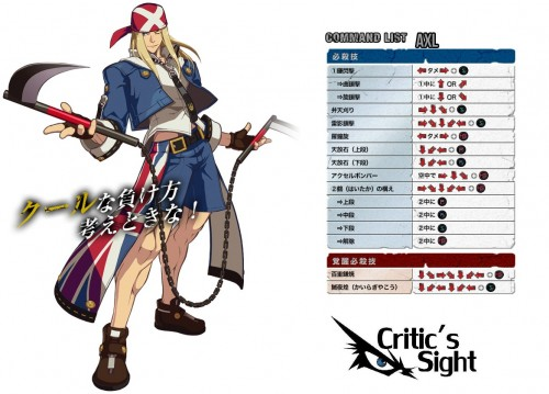 axl move list guilty gear xrd sign criticsight