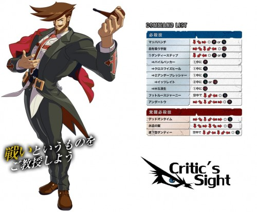 slayer move list guilty gear xrd sign criticsight