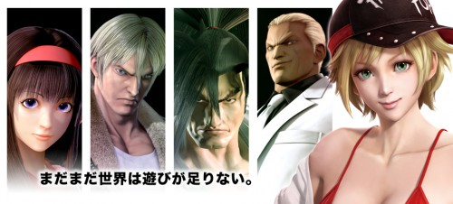 snk renders 3d 2013 kof 2014 new criticsight