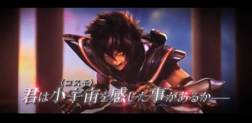 saint seiya legend of sancturary 2014 criticsight