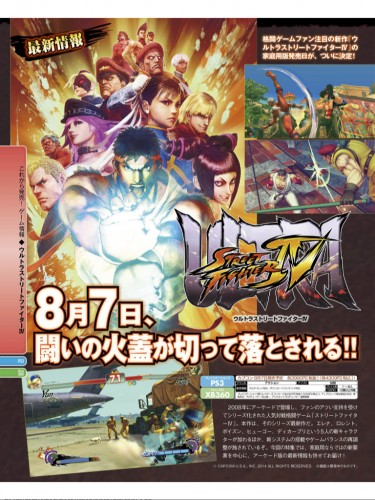 Ultra Street Fighter 4 scans famitsu criticsight imagen 1