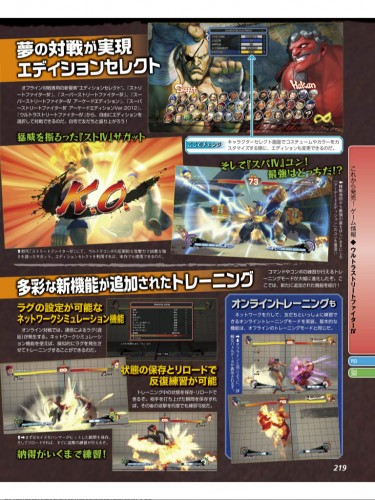 Ultra Street Fighter 4 scans famitsu criticsight imagen 2