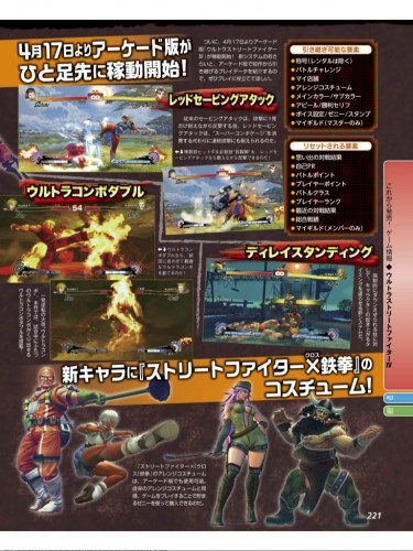 Ultra Street Fighter 4 scans famitsu criticsight imagen 3