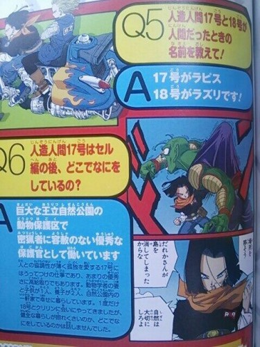 los nombres de androide 17 y 18 dragon ball z 2014 criticsight