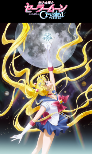 sailor moon crystal 2014 julio criticsight