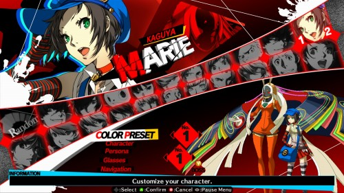 Persona 4 arena ultimax marie imágenes images screens 2014 criticsight4