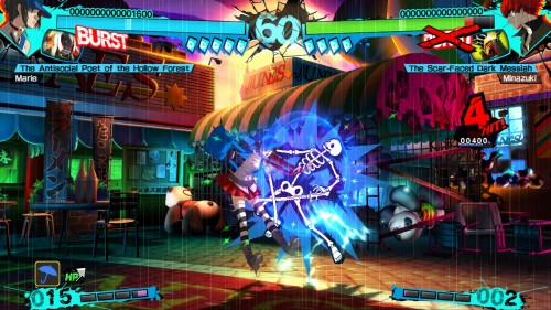 Persona 4 arena ultimax marie imágenes images screens 2014 criticsight9