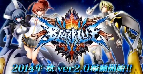 blazblue chrono phantasma  ver 2014 criticsight