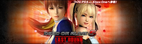 Dead Or Alive 5 Final Round Llegara a PS4, XBOX One, PS3 y XBOX 360, Trailer e Imágenes criticsight 5