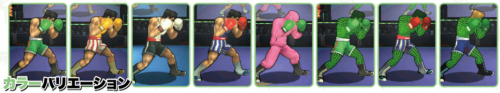 Guía de Colores de Super Smash Bros de 3DS criticsight imagen little mac