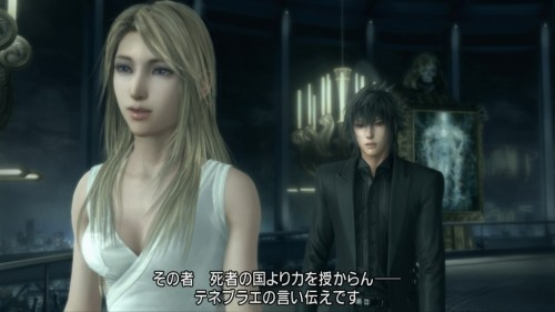 Tendremos demo de Final Fantasy XV, pero solo si adquieres Type-0 criticsight
