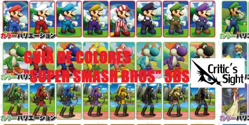 guia de colroes super smash bros 3ds criticsight