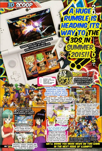 Dragon Ball Z Extreme Butoden 3ds new game criticsight 2015 rom
