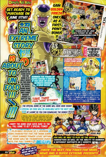 Dragon Ball Z Super Extreme Butoden  NEW INFO CRITICSIGHT