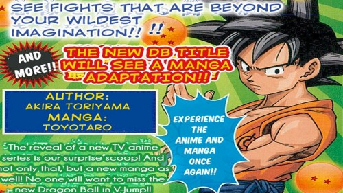 dragon ball super manga criticsight