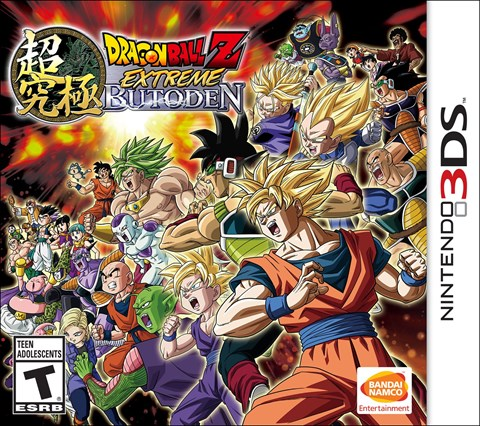 22 Dragon Ball Z Extreme Butoden disponible solo en 3DS  criticsight