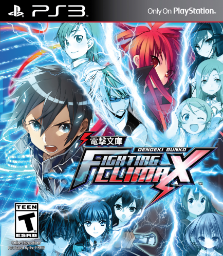Dengeki Bunko Fighting Climax ps3 portada hd criticsight