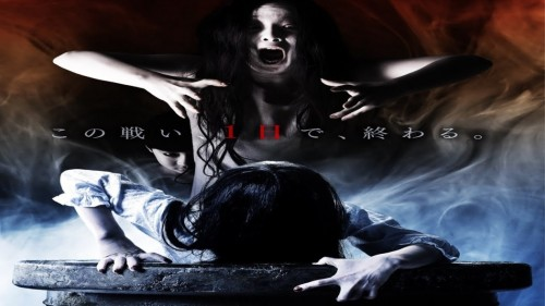 the ring vs the grudge pelicula 2016 criticsight