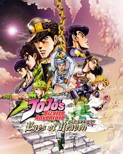 JoJo´s Bizarre Adventure Eyes of Heaven  arte oficial 2016 criticsight